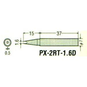 Goot - PX-2RT-1.6D
